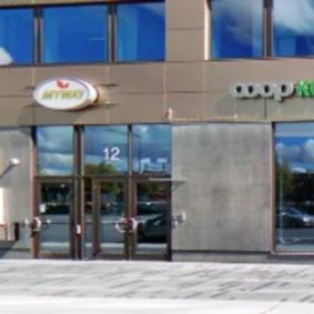 Uppsala kommun inviger nytt Kontaktcenter