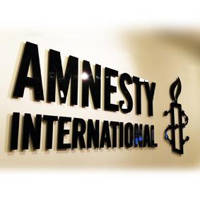 """Amnesty International: Jordanska kvinnor sätts i förvar när de inte lyder sina manliga """"förmyndare"""""""