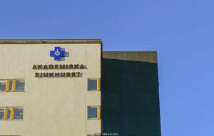 SJUKVÅRD | Akademiska sjukhuset är ett av världens 50 bästa sjukhus